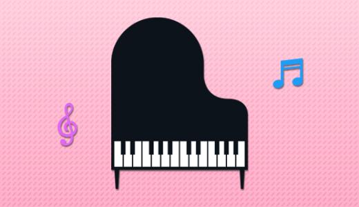 ピアノdeクボタメソッド認定講習会について